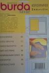 kopírovací papier: biely/ žltý (na tmavé látky)